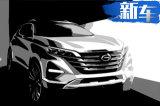 广汽传祺新一代SUV 10月2日巴黎首发 外形超酷!