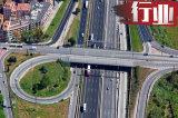 好消息!货车高速费降低 全国首次试行高速免费