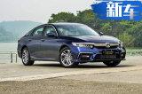 东风本田INSPIRE挑战B级车销量冠军 胜算几何?