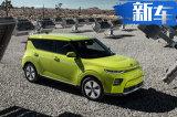 起亚全新纯电动车实拍 续航超450km/一季度上市