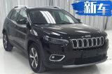 Jeep新自由光广州车展发布 25万内最强动力+四驱