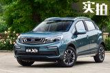 5万元的SUV能有多出色?远景X3升级版或能给你答案