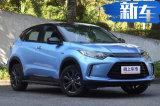 广汽本田加快导入电动车 纯电SUV将在三季度交付