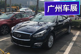 2018廣州車展探館:英菲尼迪Q70L 2.0T現身