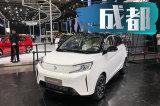 2018年成都国际车展探馆:新特汽车DEV 1