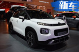 东风雪铁龙2018年推2款新车 含小SUV/中级轿车