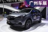 2019广州车展实拍:更精致还降3万 新款昂科威来了