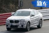 宝马全新X4 M高性能SUV 换装新引擎/年底亮相