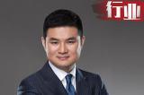 捷豹路虎胡波:双创战略 服务新一代年轻客户