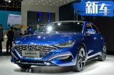 北京现代轿跑车搭1.6T引擎 动力比大众2.0T还强?