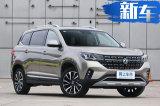"""""""宝马芯""""SUV曝光 比哈弗H6还大 售价7.5万起"""
