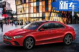奔驰9月销量超5.6万辆 GLC大涨21% C级暴增37%