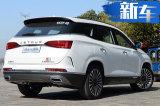 """捷途X95大SUV预售 10.19万起配奔驰""""同款""""内饰"""