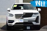 豪华中大型SUV如何选?沃尔沃XC90对比凯迪拉克XT6