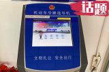 北京不用反光条/喷字 三分钟了解皮卡上牌全过程