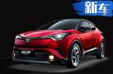 一汽丰田全新SUV-奕泽配置曝光 起售或低于14万