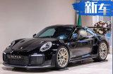 保时捷911 GT2 RS到店实拍!售价将近400万元