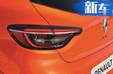 雷诺全新小型轿车 搭奔驰发动机/入华PK本田飞度