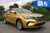 广汽传祺GA4明年1月发布 搭2款动力/油耗仅6.3L