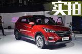 换装1.4T发动机 车展实拍北京现代新款ix25