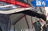 8月开卖!丰田全新卡罗拉到店 搭1.8L混动系统