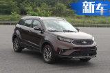 福特中国专供SUV实车曝光 比翼虎还大/搭1.5T