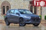 比亚迪全新宋SUV最高直降2万 顶配售价不到10万