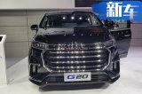上汽大通G20国六版开卖 涨7千元-18.68万起