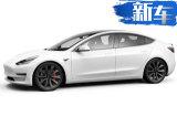 特斯拉新Model 3售价曝光!即将开售/续航595km