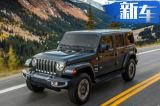 Jeep全新牧马人北京车展亮相 7月上市/售价下降