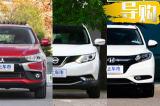 精打细算会过日子 这三款小型SUV保养很便宜