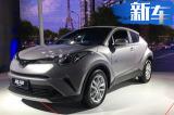 一汽丰田奕泽轴距/动力均越级 起售近15万贵不贵?