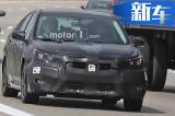 斯巴鲁新款力狮将于明年初上市 增搭2.0T发动机