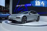 小鹏全新轿跑车开启预售 27万起售/竞争特斯拉