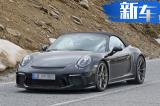 保时捷911 GT3 Touring Cabriolet 或成自吸绝唱