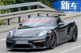 保时捷推新款敞篷718 将搭载911 GT3同款引擎!