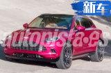 阿斯顿·马丁首款SUV曝光!12月发布/搭奔驰4.0T