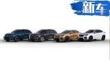 再等3天!WEY四款新车将上市 新款VV7+轿跑SUV
