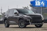奇瑞2款全新SUV 4月16日上市/頂配售17.73萬元