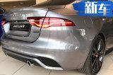捷豹新款XE到店实拍 搭2.0T引擎动力超宝马3系
