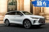 比亚迪唐混动SUV新增入门版 9月上市售价下调