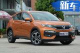 东风本田新款XR-V九月上市 换1.5T引擎动力大涨