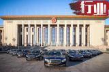 徐留平宣布新红旗品牌战略 将推4大系列/17款新车