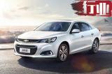 雪佛兰1-2月在华销量增19.7% 3款热门车贡献显著