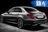奔驰C级特别版接受预订 S级同款配置/限量仅5台