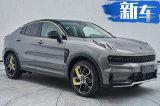 领克01轿跑版SUV曝光 尺寸超马自达CX-4年底上市