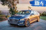"""现代将在华推出""""豪华品牌""""首推SUV 竞争宝马X5"""