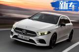 奔驰今年将在华推超12款新车 预期销量再创新高