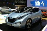 北汽新能源EX3概念车亮相 量产车型年内上市