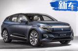 拜腾首款SUV正式下线 明年交付 竞争蔚来ES6